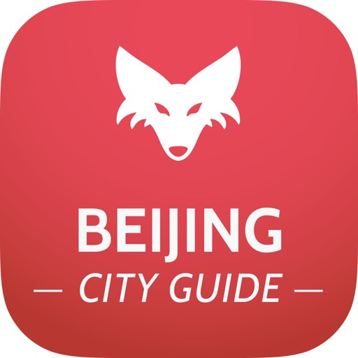 北京旅游指南 Beijing travel guide – tripwolf【旅行必备】