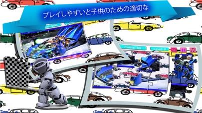 車ゲームアプリ無料 子供のパズル いい V1のスクリーンショット1