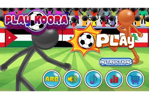 Play Koora إلعب كورة screenshot 1