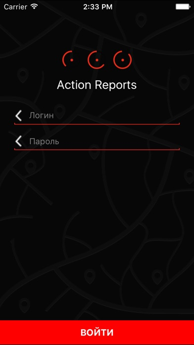 Action Reports 2Скриншоты 1