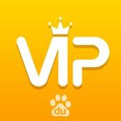 百度VIP