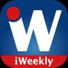 iWeekly 世界公民行动读本