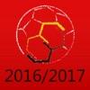 Немецкий Футбол 2016-2017 - Мобильный Матч Центр