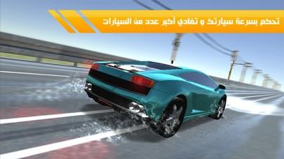 زحمة - لعبة سيارات و مغامرات عربيةلقطة شاشة2