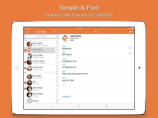 Screenshot #4 for Cleaner - Remove Duplicate Contacts