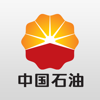 PetroChina HK