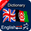 English to Pashto & Pashto to English Dictionary