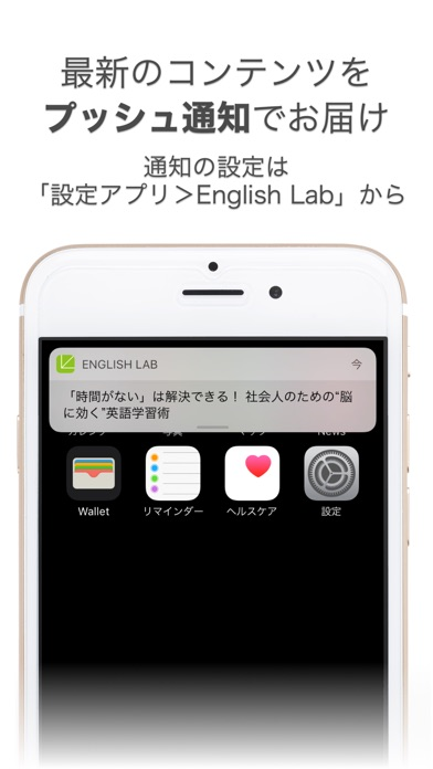 RareJob English Lab - グローバルに活躍するチャンスを掴むための英語情報アプリのおすすめ画像3