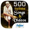 500 Sai Baba Songs and Videos
