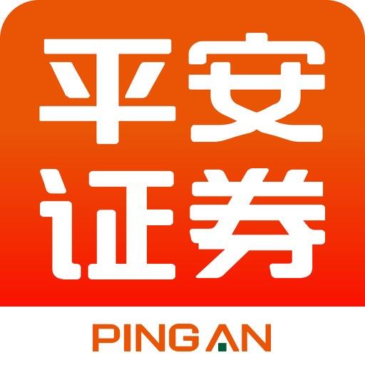 平安证券-中国平安旗下理财投资平台