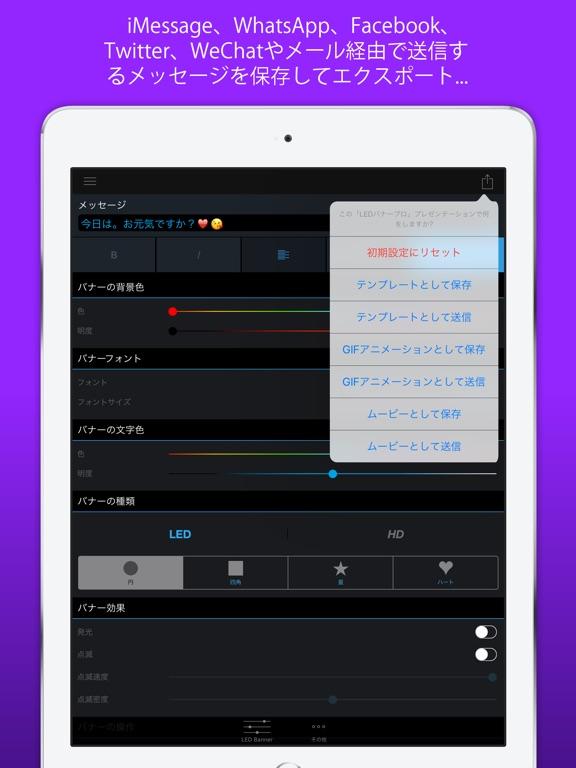 http://is5.mzstatic.com/image/thumb/Purple71/v4/a8/a7/b0/a8a7b0dd-9ff8-fe39-9170-85a708250342/source/576x768bb.jpg