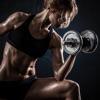 Наука Строительство Окончательный женского тела: Bigger Stronger компактнее