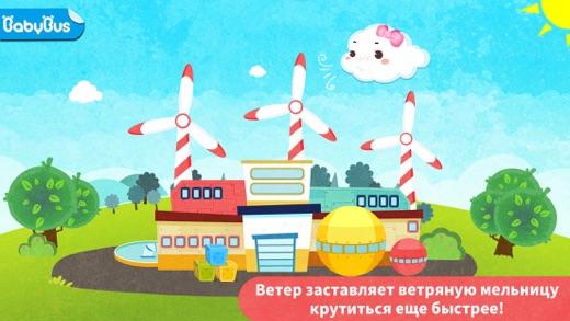 Милое облачко—BabyBus Screenshot