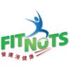 營運港健康 HK FitNuts
