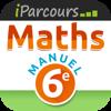 Manuel iParcours Maths 6e - Version Enseignant