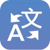 Translate Japanese to English, English to Japanese