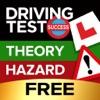 Theory Test and Hazard Perception Mega Kit Free