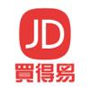 买得易JD HD-京东,淘宝,天猫商城version网购品质生活