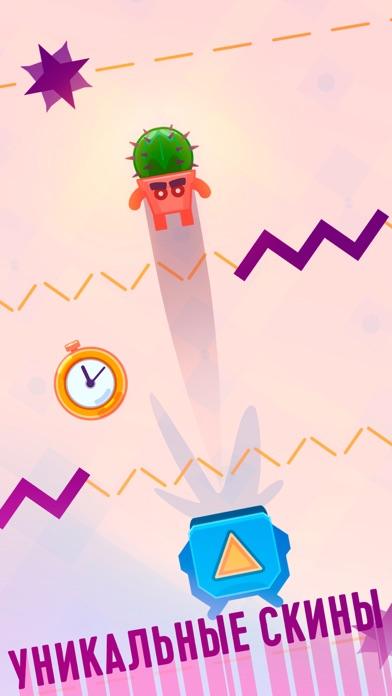 Tiny Bouncer Screenshot