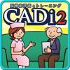 CADi2