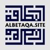 البطاقة | Albetaqa