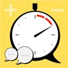 柔軟なミーティングタイマー(柔軟な会議用)