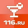 Афиша 116.ru - афиша Казани