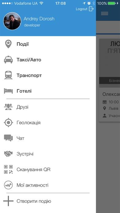 OVITTA ClubСкриншоты 4