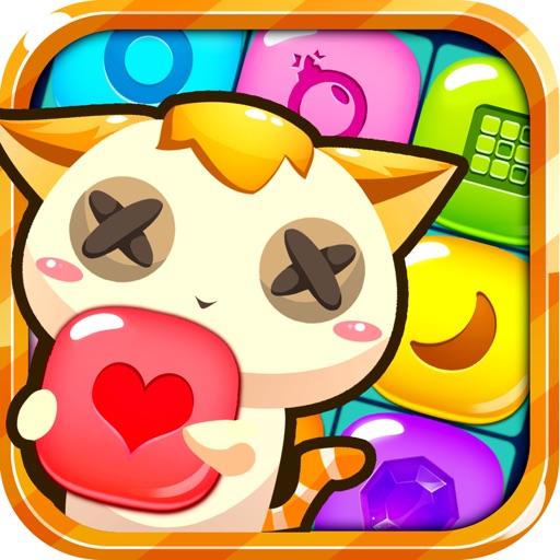 萌宠爱消除-经典免费全民爱消除单机游戏 iOS App