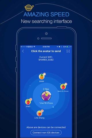 SHAREit - Connect & Transfer screenshot 2