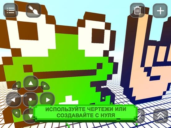 Цвет Craft: 3D Pixel Art Creator для iPad