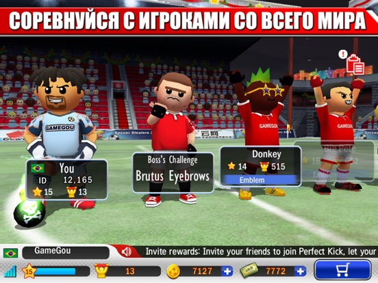 Perfect Kick Скриншоты9