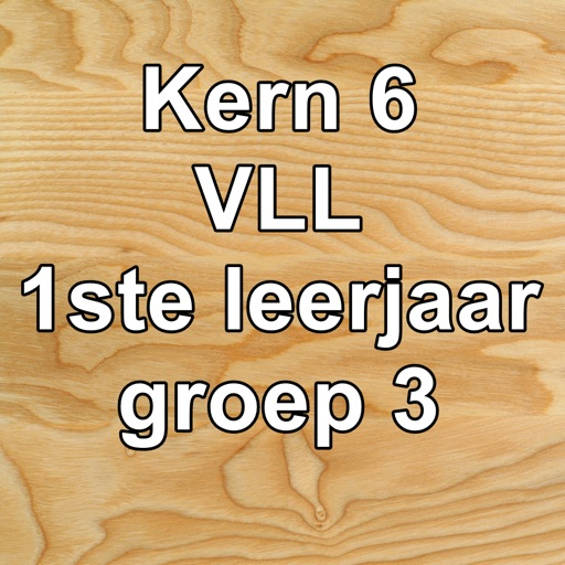 Kern6-VLL iOS App