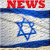 Israel News, Israeli Paper