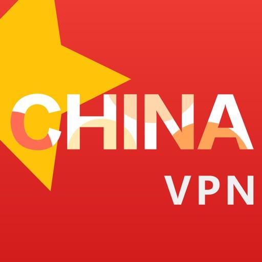 ChinaVPN - 免费连中国VPN服务器 iOS App