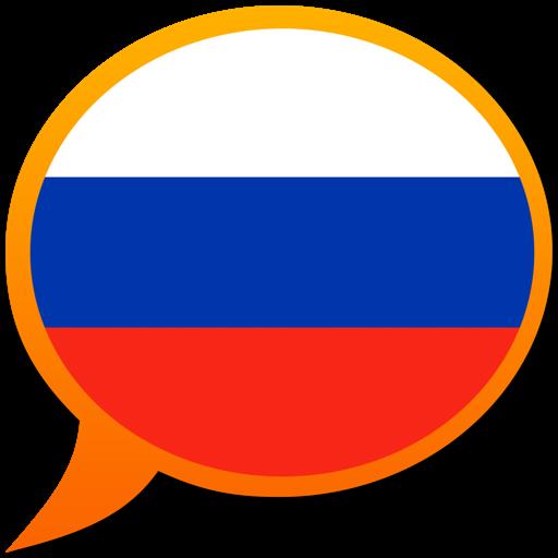 Русско-Мультиязычный словарь