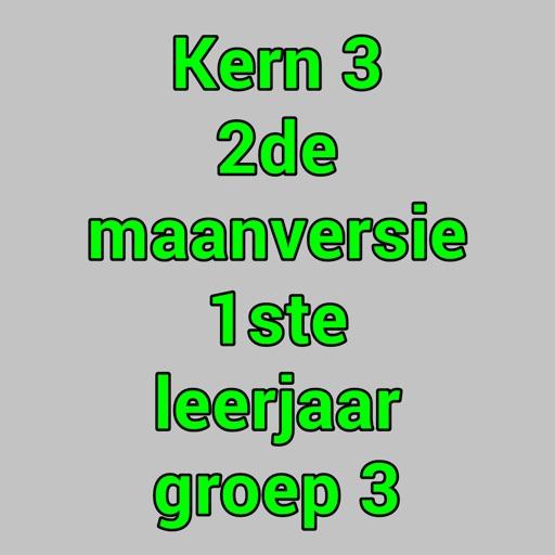 Kern3V2 iOS App