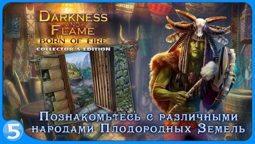Тьма и пламя. Рожденный огнем (Full) Screenshot