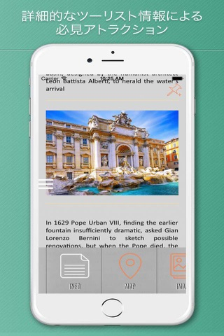 Rome Travel Guide and Offline City Map screenshot 3