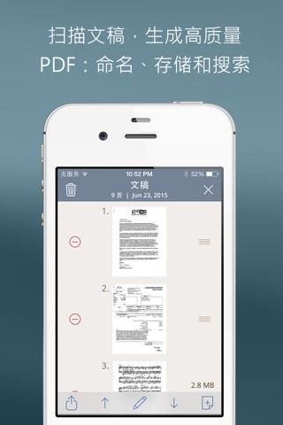 TurboScan™ Pro: PDF scanner screenshot 2