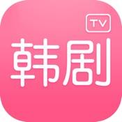 韩剧TV网 V2.0.2