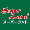 スーパーランドアプリ Wiki