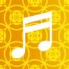 快眠・集中・ストレス解消に。日本の癒しの音 〜Japanese Healing Sound〜