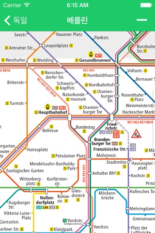 Metro Euro screenshot 3