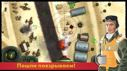 Скриншот iBomber 3