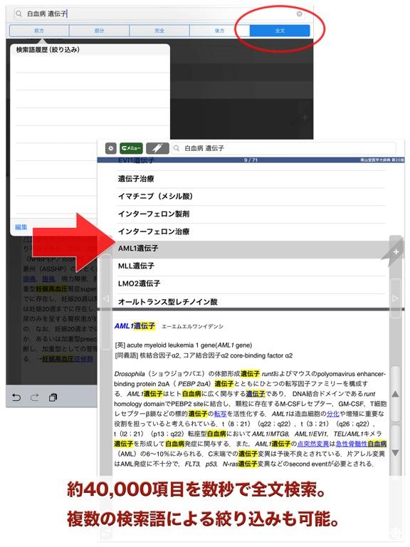 http://is5.mzstatic.com/image/thumb/Purple71/v4/e5/7d/7e/e57d7e09-4db5-50d6-8a53-bdb23ff8acbf/source/576x768bb.jpg