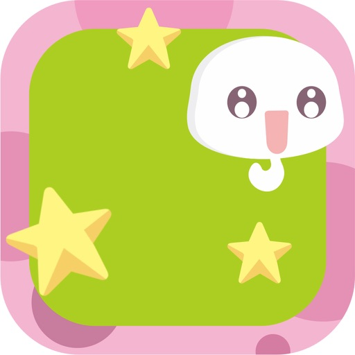Popeju iOS App