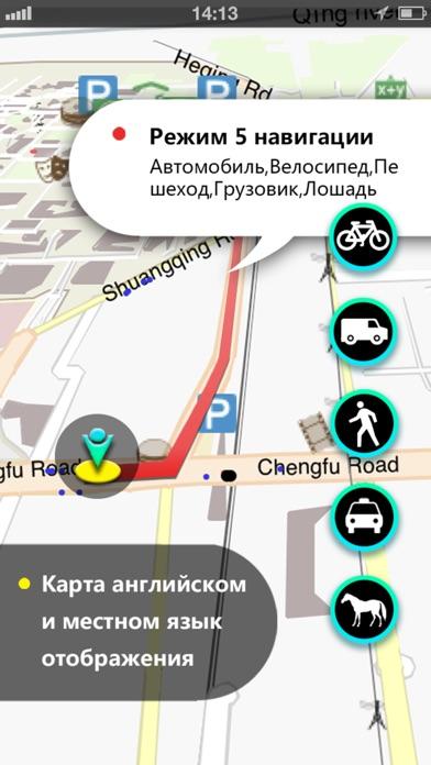 Фиджи КартаСкриншоты 2