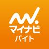 マイナビバイト-アルバイト/パート/求人情報検索アプリ