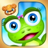 123 Kids Fun MEMO - Memory Training Toddler Games